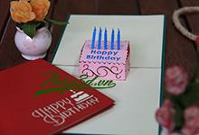Mua 3D POP UP CARD BIRTHDAY PD064