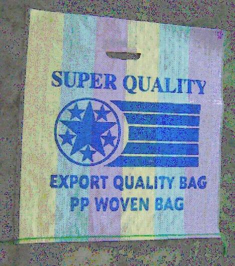 Mua Fashion PP Woven fabric
