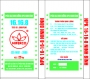 Mua Phân đa dinh dưỡng npk 16-16-8