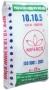 Mua Phân đa dinh dưỡng npk 10-10-5