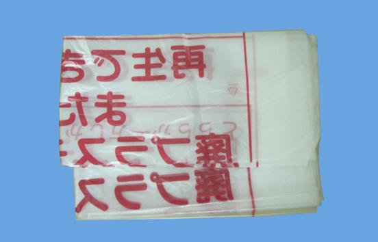 Mua Garbage bags SEIYU-45-2