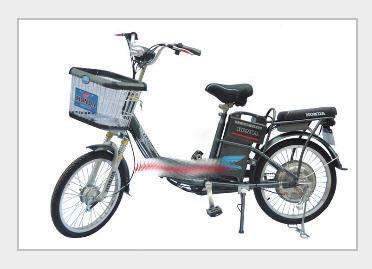 Mua Xe đạp điện HonDa DC20C