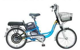 Mua Xe đạp điện Asama