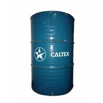 Mua Caltex Canopus Dầu tuần hoàn công nghiệp