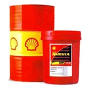Mua Shell Rimula R1 40