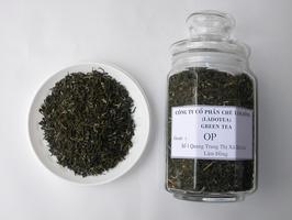 Mua Чай зеленый байховый фасованный