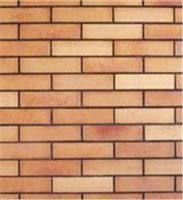Mua Cladding Tiles