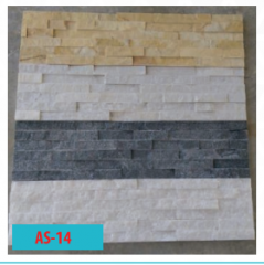 Decorative Marble - AS - 14