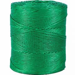 High Quality Baler Twine