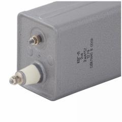 Tụ Capacitor КБГ-П 2uf 2kb