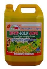 Humate containing organic fertilizer