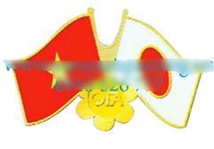Huy hiệu CDM-HH018 (CDM-HH018 Badge)