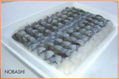 Nobashi