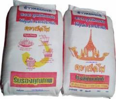 Gạo Thái Lan - Chùa Vàng