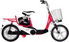 Xe Đạp Điện Yamaha H5