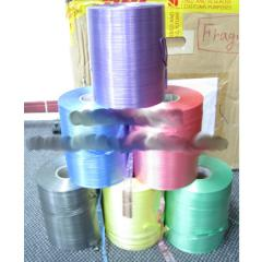 Decorative curbing tape