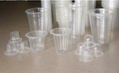 Plastic cup small