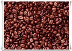 Hạt cà phê.