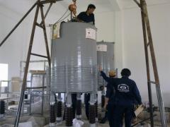 Khắc phục nhấp nháy điện áp cho nhà máy thep - SVC