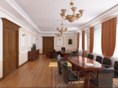 Phòng họp 6