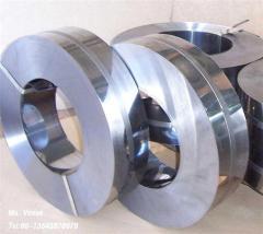Narrow coil