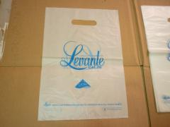 Plastic bags with the logo