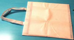 Simple non-woven PP bag
