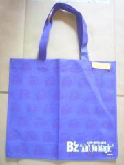 2013 PP non-woven Bag