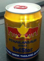 Redstar Energy Drinks