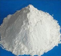 Precipitated calcium carbonate powder VMPC2