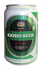 Vietnam Beer 300ml in tinned