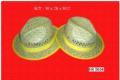 Fedora hat: HX5032