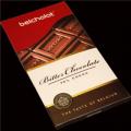 Extra Bitter Chocolate 82%